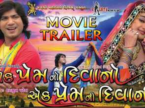 ek prem no diwano ek prem ni diwani part 2 Ek Prem No Deewano Ek Prem Ni Deewani, Trailer, Vikram Thakor, Rashmi Gupta,, Gujarati Movie, YouTube Migliore 5 Ek Prem No Diwano Ek Prem Ni Diwani Part 2