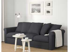 Ikea Backabro Video, Originale IKEA, GRÖNLID Sofa Sporda Dark Gray, Products, Pinterest, Sofa